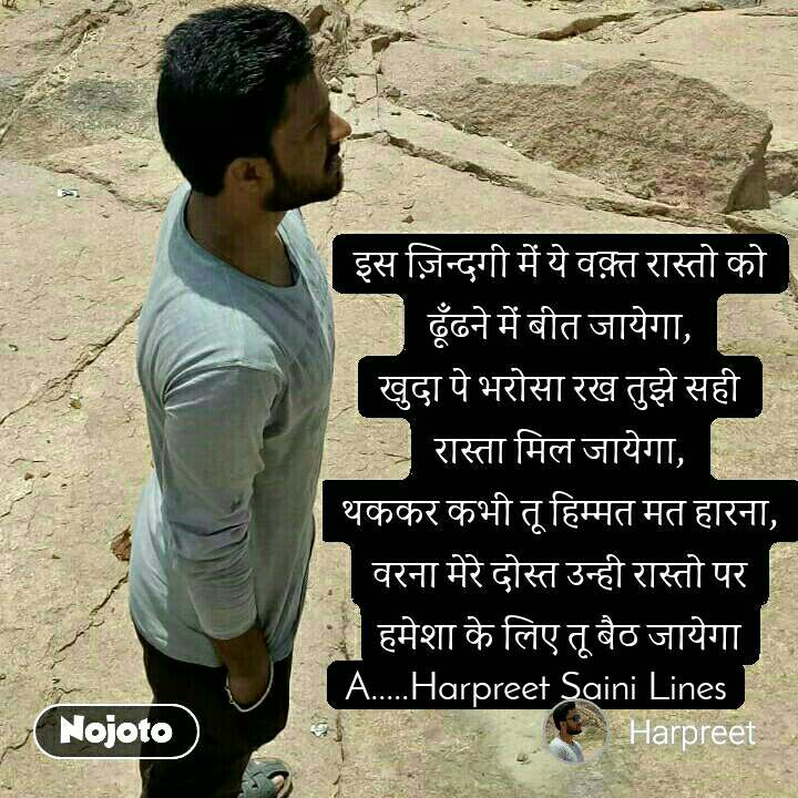 A.....Harpreet Saini Lines