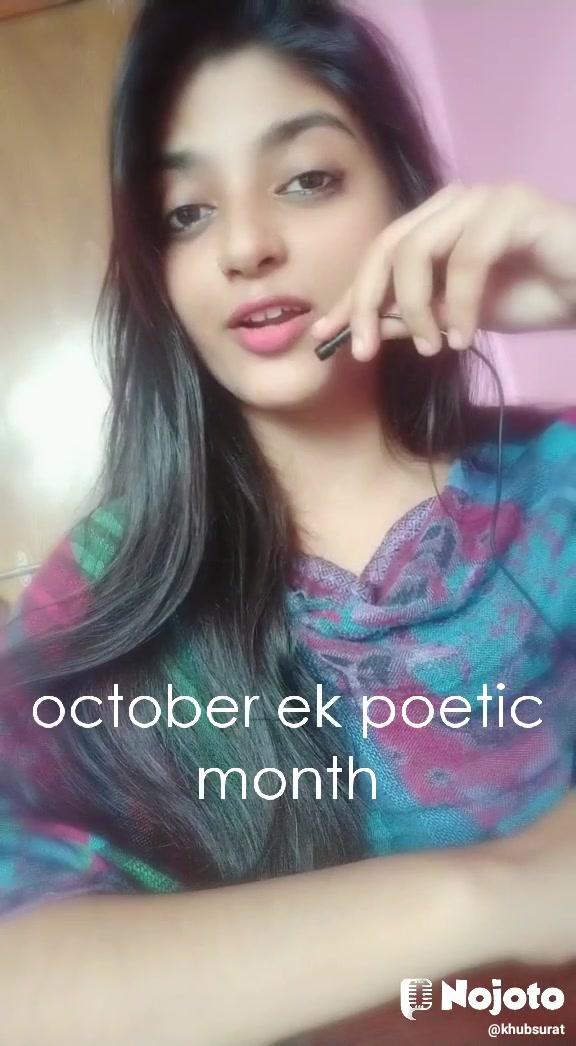october ek poetic month