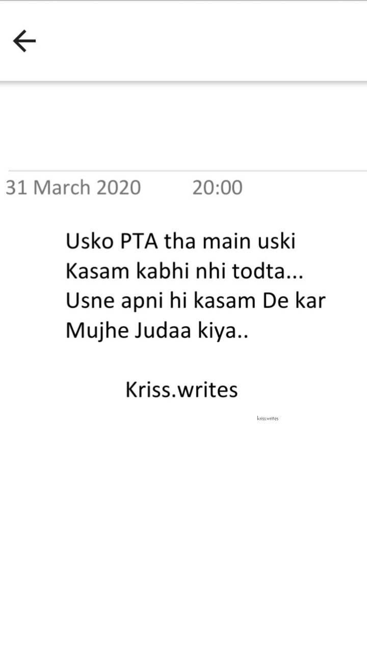 kriss.writes