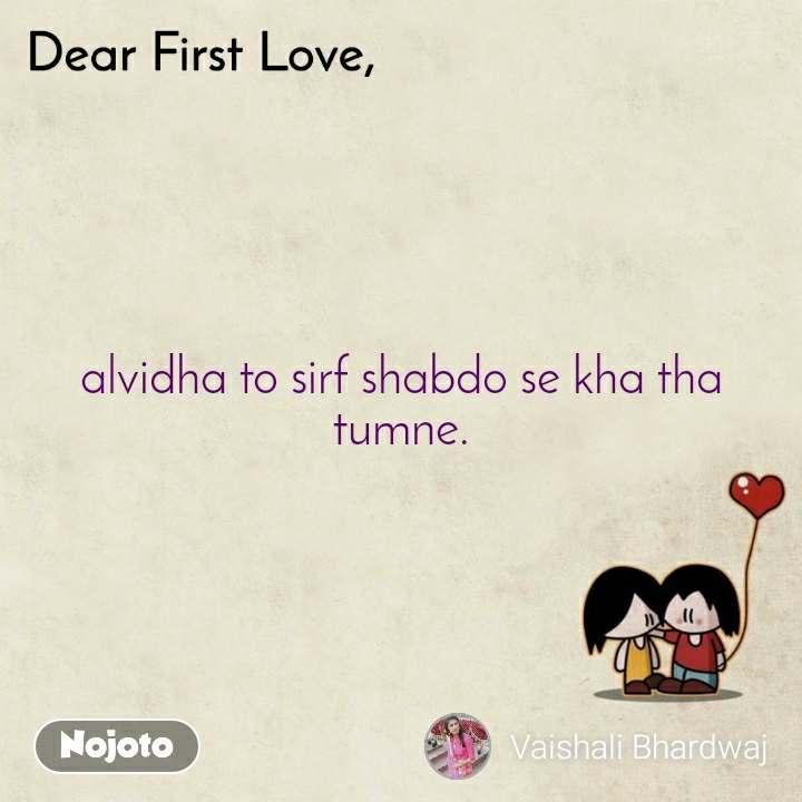 Dear First Love alvidha to sirf shabdo se kha tha tumne.