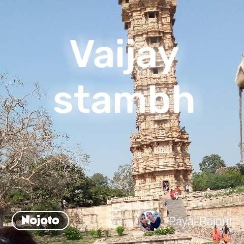 Vaijay stambh