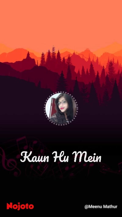 Kaun Hu Mein