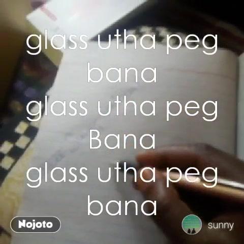 glass utha peg bana glass utha peg Bana glass utha peg bana