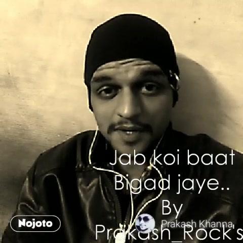 Jab koi baat Bigad jaye.. By Prakash_Rock's