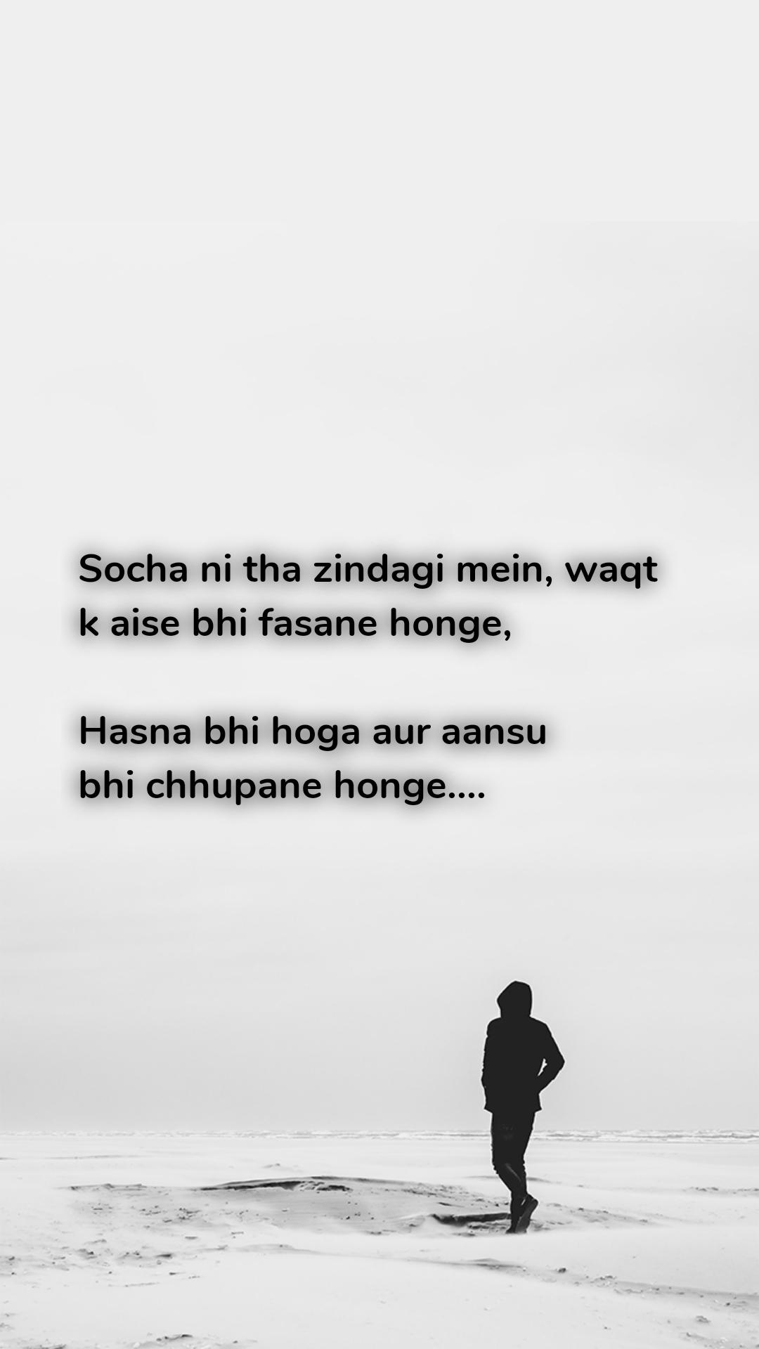Socha ni tha zindagi mein, waqt  k aise bhi fasane honge,  Hasna bhi hoga aur aansu  bhi chhupane honge....
