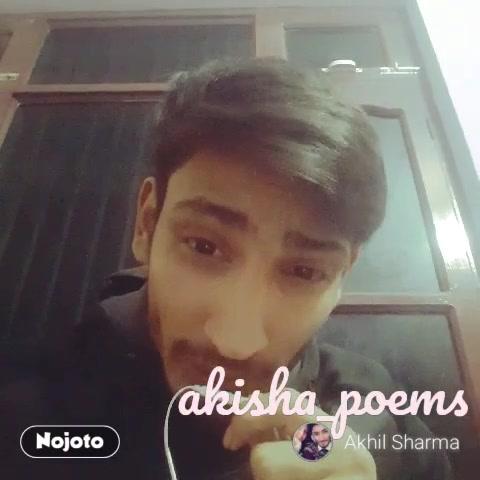 akisha_poems