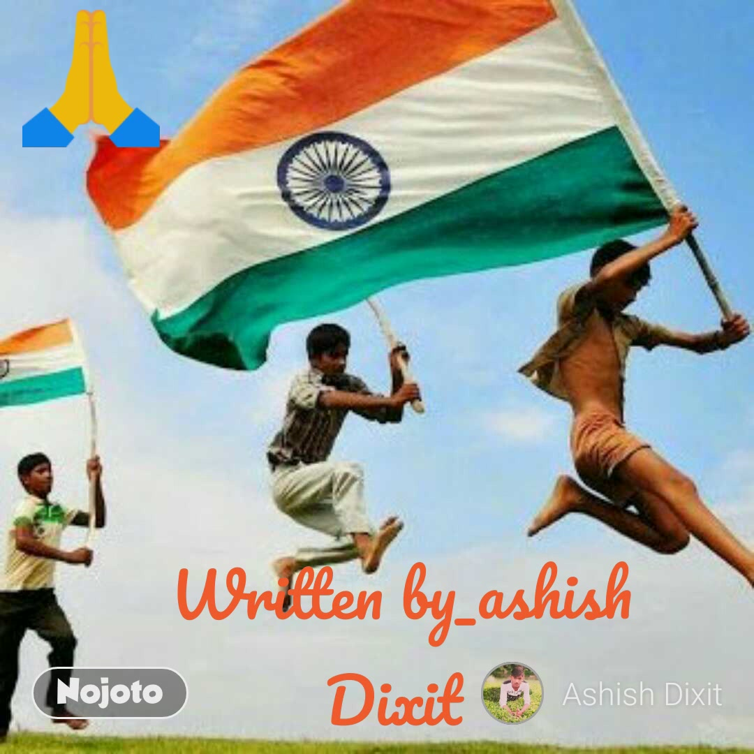 Written by_ashish Dixit  🙏
