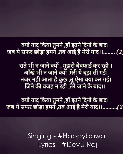 Singing - #Happybawa  Lyrics - #DevU Raj