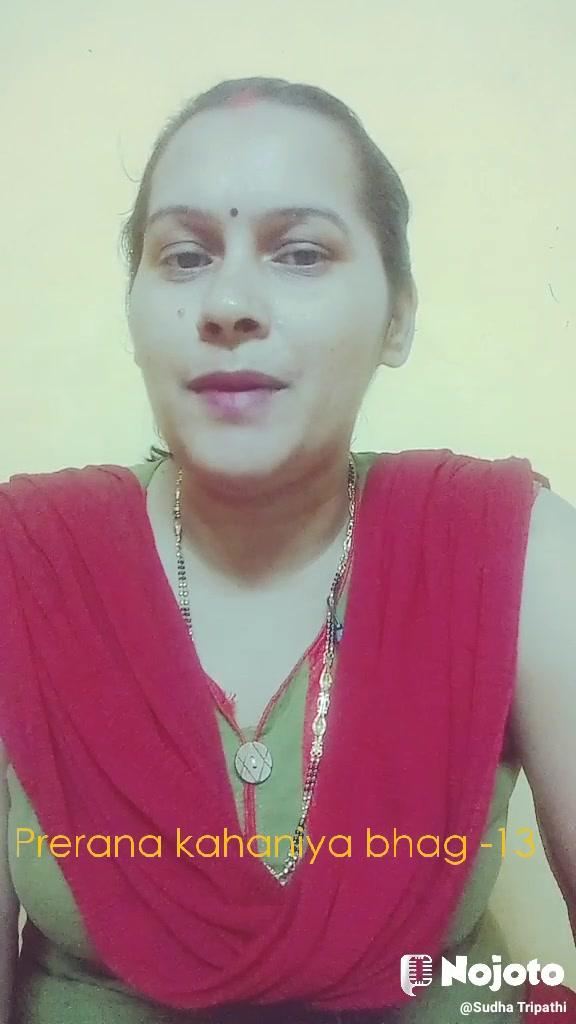 Prerana kahaniya bhag -13