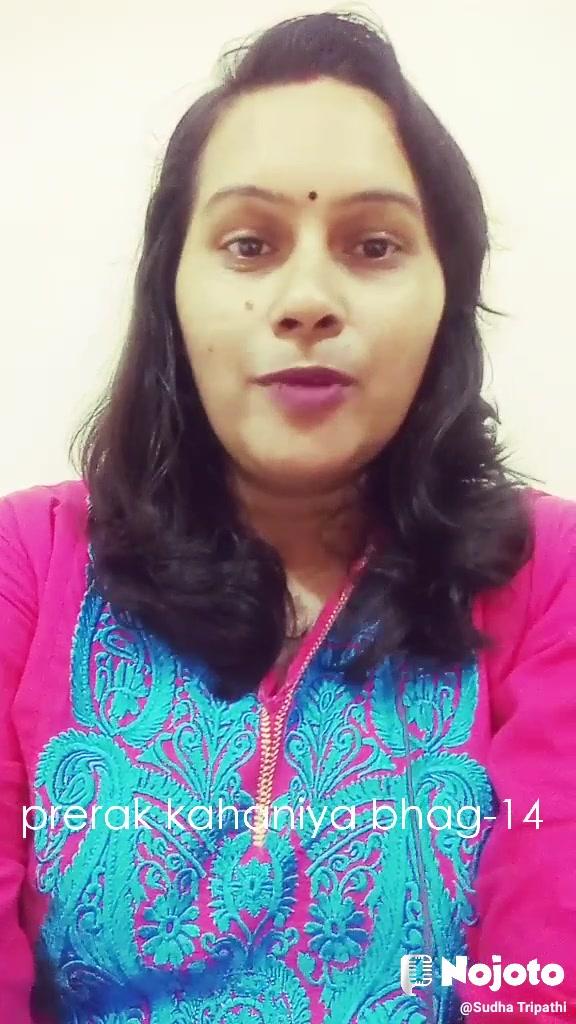 prerak kahaniya bhag-14