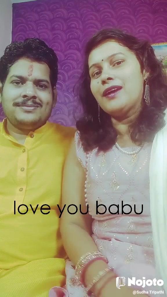 love you babu