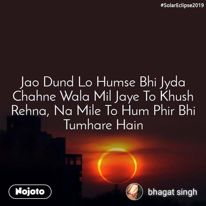 #SolarEclipse2019 Jao Dund Lo Humse Bhi Jyda Chahne Wala Mil Jaye To Khush Rehna, Na Mile To Hum Phir Bhi Tumhare Hain