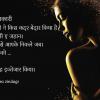 Alveera Zindagi❤B koi Mere Dil ki gehrayi Ka Andaja laga do---------Badi hi Pareshani Mai aa gya hai aks Mera  #insta @alveerac tag #zindagiejahan hey guys Need your support and love♥️😊
