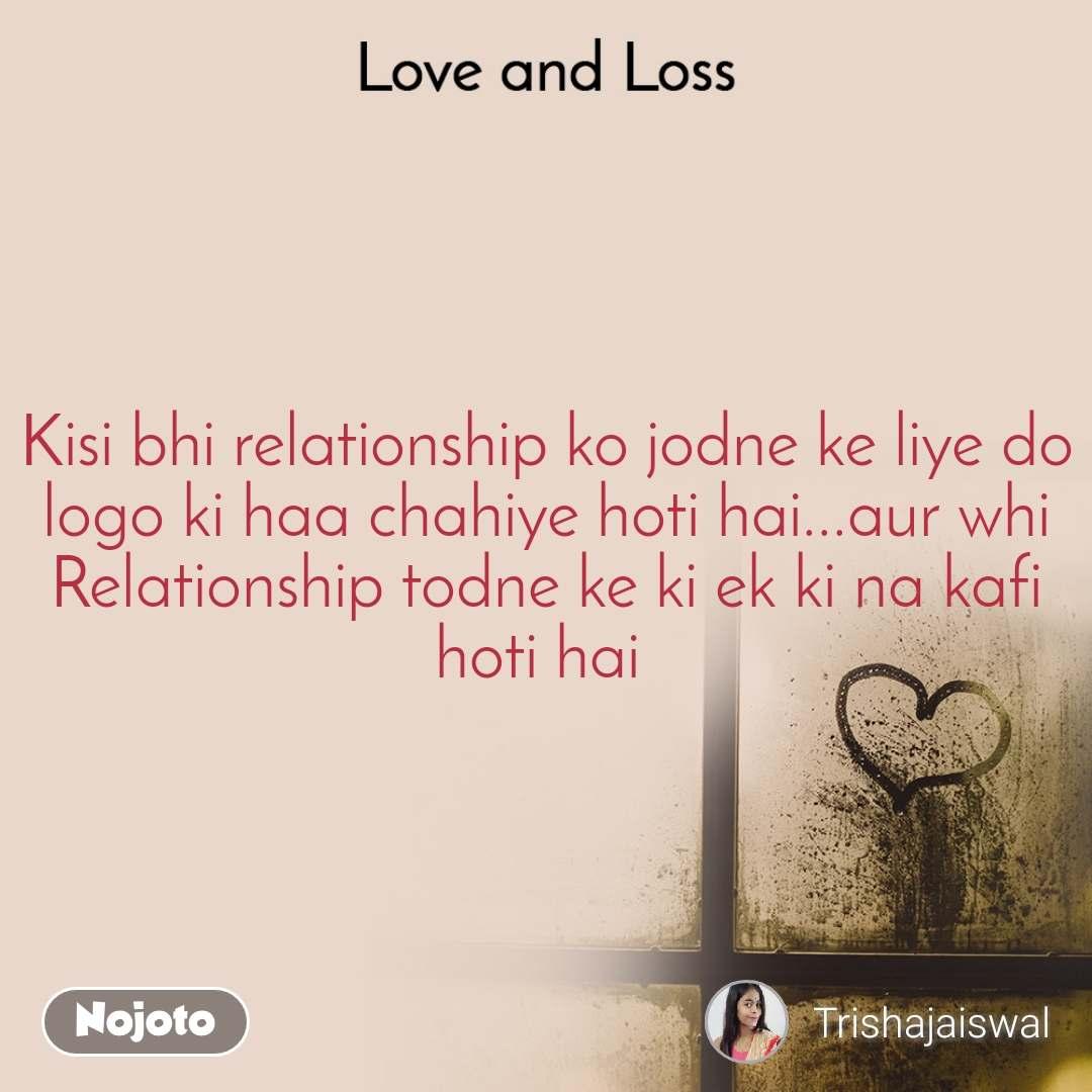 Love And Loss Kisi Bhi Relationship Ko Jodne Ke L Nojoto