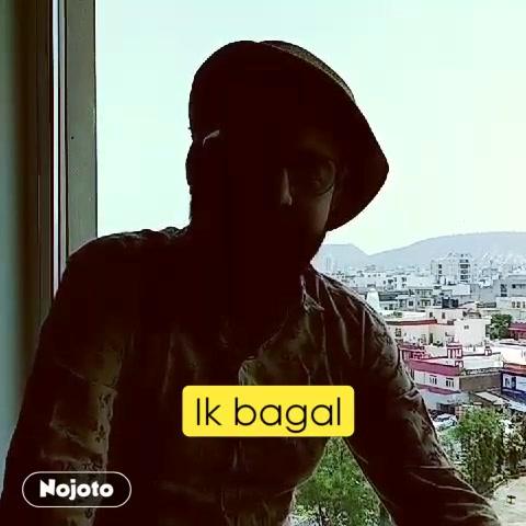 #NojotoVideoIk bagal