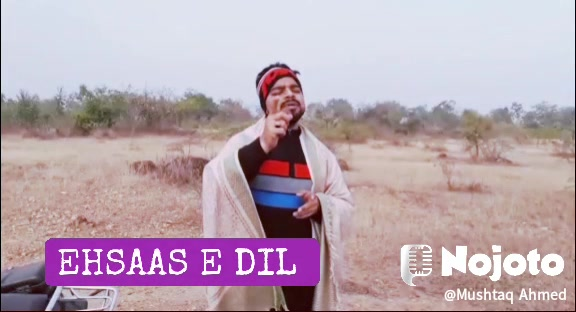 EHSAAS E DIL