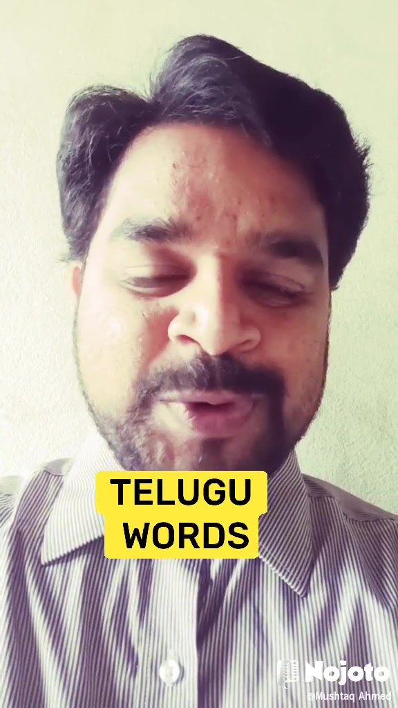 TELUGU  WORDS