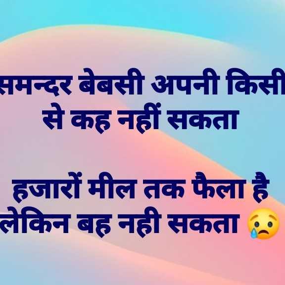 Er Ashish vishwakarma