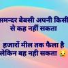 Er Ashish vishwakarma काम कलम का हो या लडाई का, जिंदगी से हम तब रूबरू होते है, जब घर जाते है......💐💐 insta id-vishwakarma_ashish@007 fb id-ashish.vishwakarma.714049