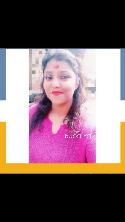 Rupa Raj