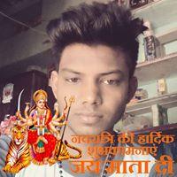 Rajendra Verma