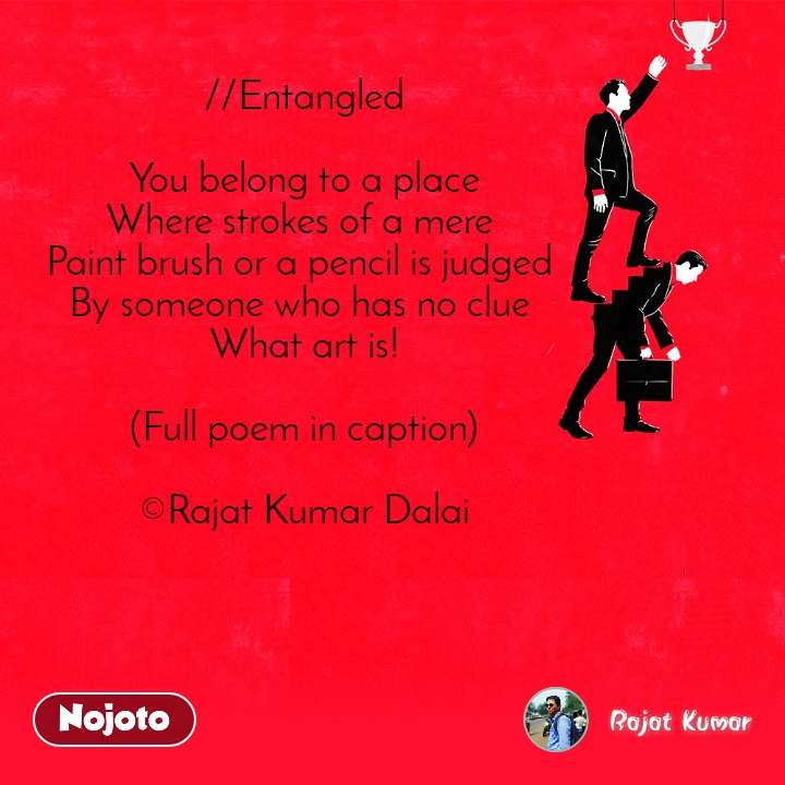 //Entangled  You belong to a place Where strokes of a mere  Paint brush or a pencil is judged  By someone who has no clue  What art is!  (Full poem in caption)  ©Rajat Kumar Dalai