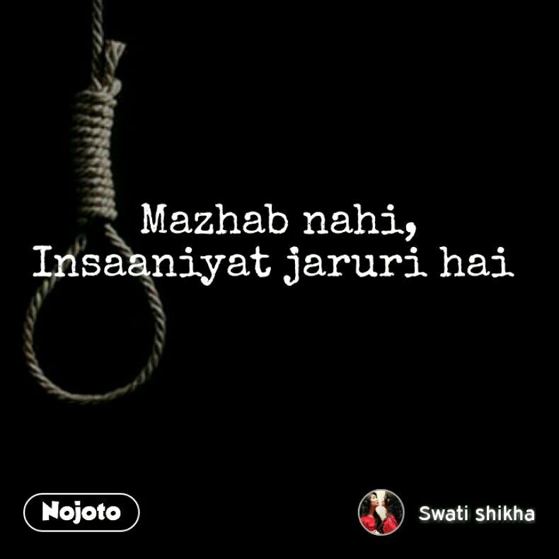 Mazhab nahi, Insaaniyat jaruri hai