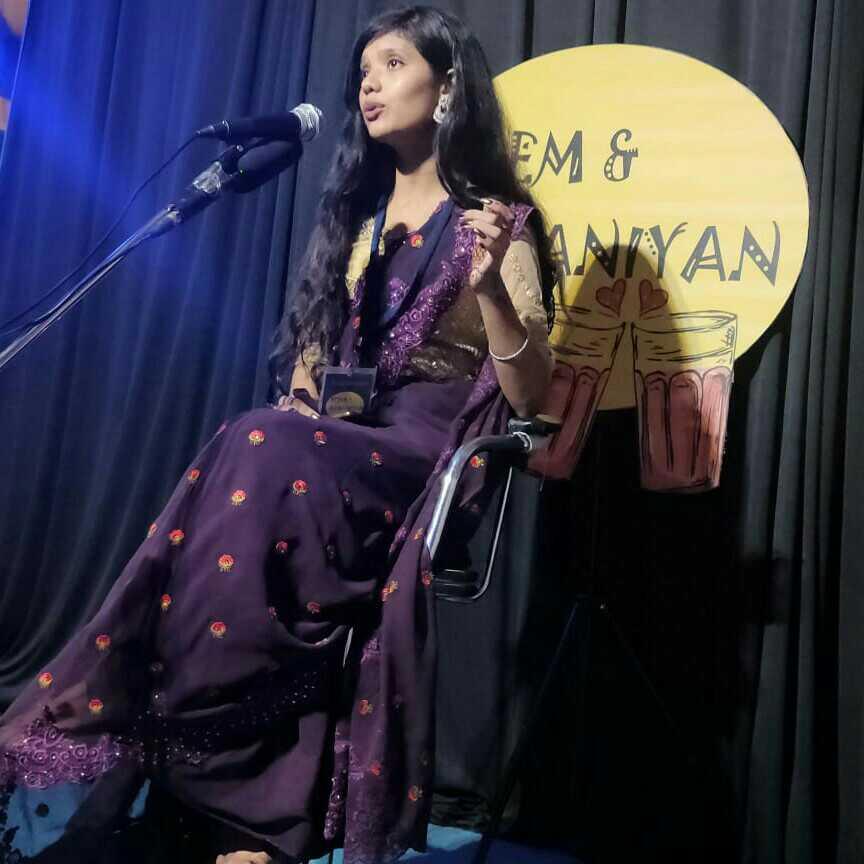Swati shikha laxmi