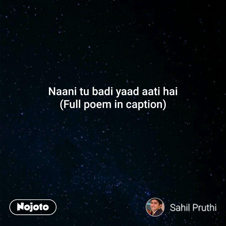 Naani tu badi yaad aati hai (Full poem in caption)
