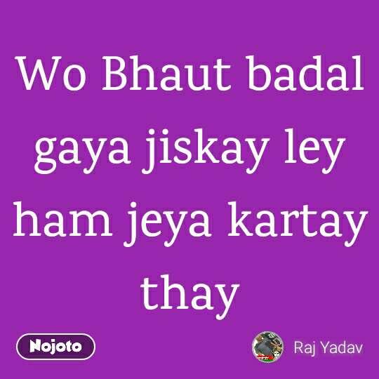 Wo Bhaut badal gaya jiskay ley ham jeya kartay thay