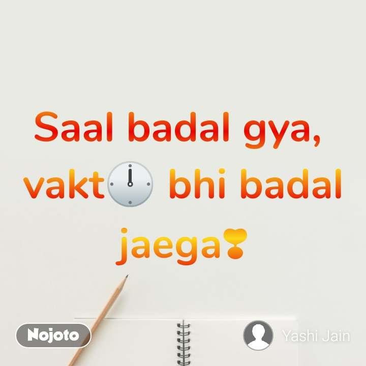 Saal badal gya,  vakt🕛 bhi badal jaega❣