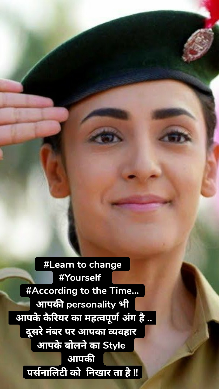#Learn to change  #Yourself   #According to the Time... आपकी personality भी  आपके कैरियर का महत्वपूर्ण अंग है .. दूसरे नंबर पर आपका व्यवहार  आपके बोलने का Style  आपकी  पर्सनालिटी को  निखार ता है !!