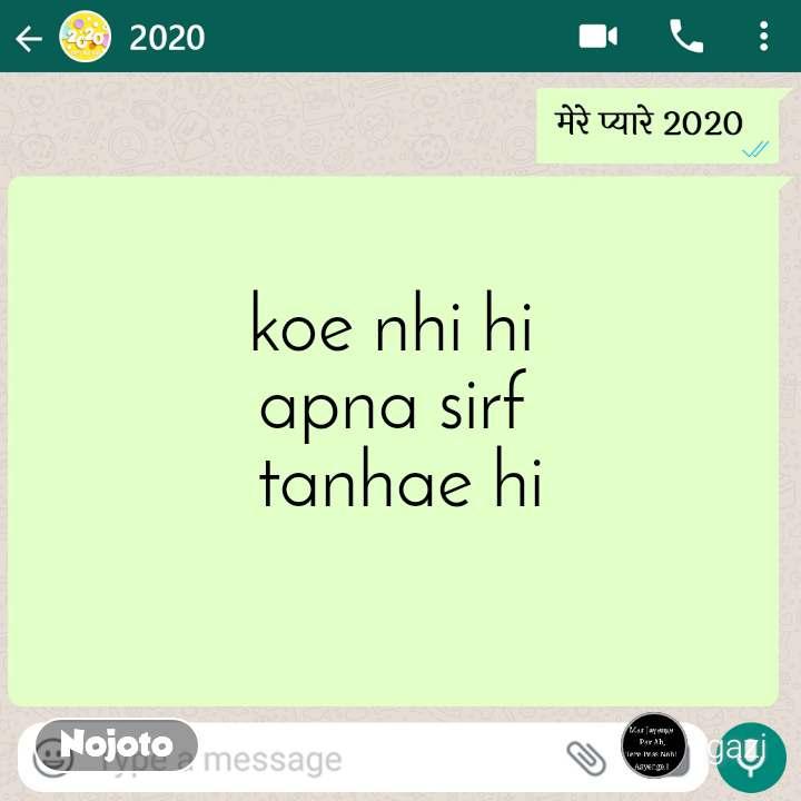मेरे प्यारे 2020 koe nhi hi  apna sirf  tanhae hi
