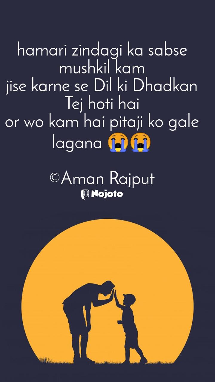 Song download jaoge ko tum mere mp3 mohabbat baad taras Sangeethayata Hada