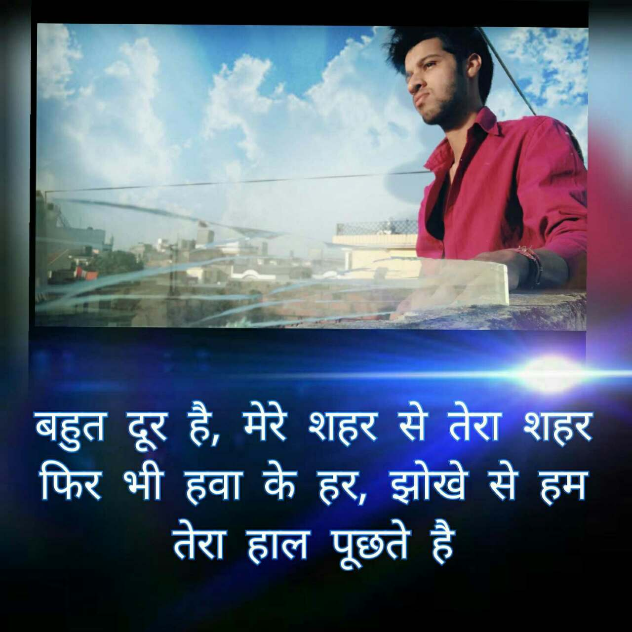 Love Distance Quotes In Hindi Love Quotes Collection