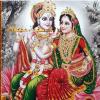 """RadhakrishnPriya Deepika जग की नादान बातों से अनजानी, मैं तो हूँ सिर्फ """"राधेकृष्णा"""" की दीवानी! इस निराले जग की रीत ना मानी, मैंने तो सिर्फ """"राधेकृष्णा"""" के सच्चे व पवित्र प्रेम की प्रीत है जानी। आखिर क्या लेना मुझको जग की नादान बातों से, मुझे तो मतलब है सिर्फ """"राधेकृष्णा"""" के प्रेम भावों से! इस निराले जग की रीत तो सिर्फ आकर्षण, धोखा व बेवफाई है, लेकिन,""""राधेकृष्णा"""" की सच्चीप्रीत तो इस जग में परिशुद्ध प्रेम कहानी कहलाई हैं।💞💙💞जय श्री राधेकृष्णा💞💙💞"""