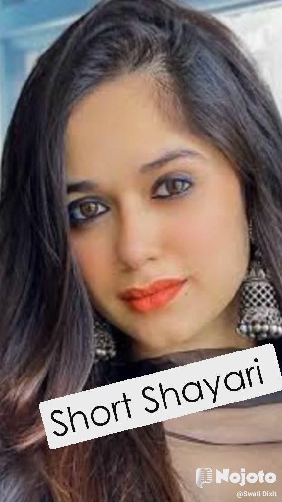 Short Shayari