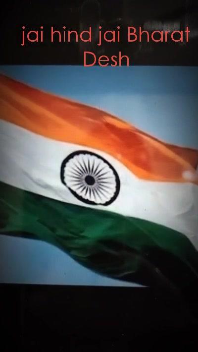 jai hind jai Bharat  Desh