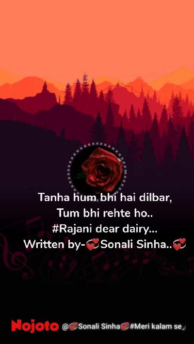 Tanha hum bhi hai dilbar, Tum bhi rehte ho.. #Rajani dear dairy... Written by-💞Sonali Sinha..💞