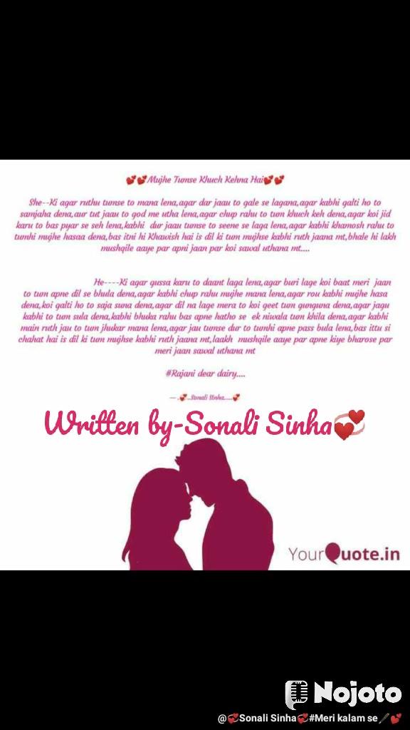 Written by-Sonali Sinha💞