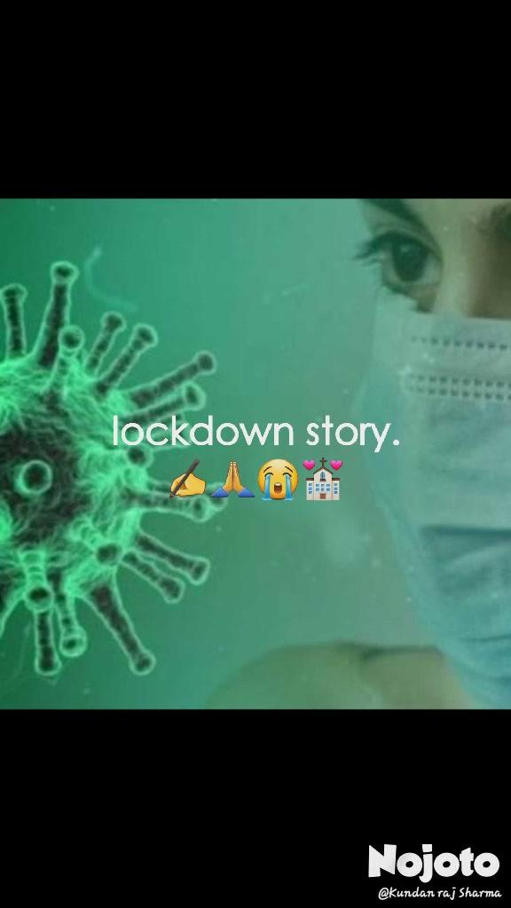 lockdown story. ✍🙏😭💒