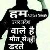 Aditya Singh I am single 😘😘darde_dil💔