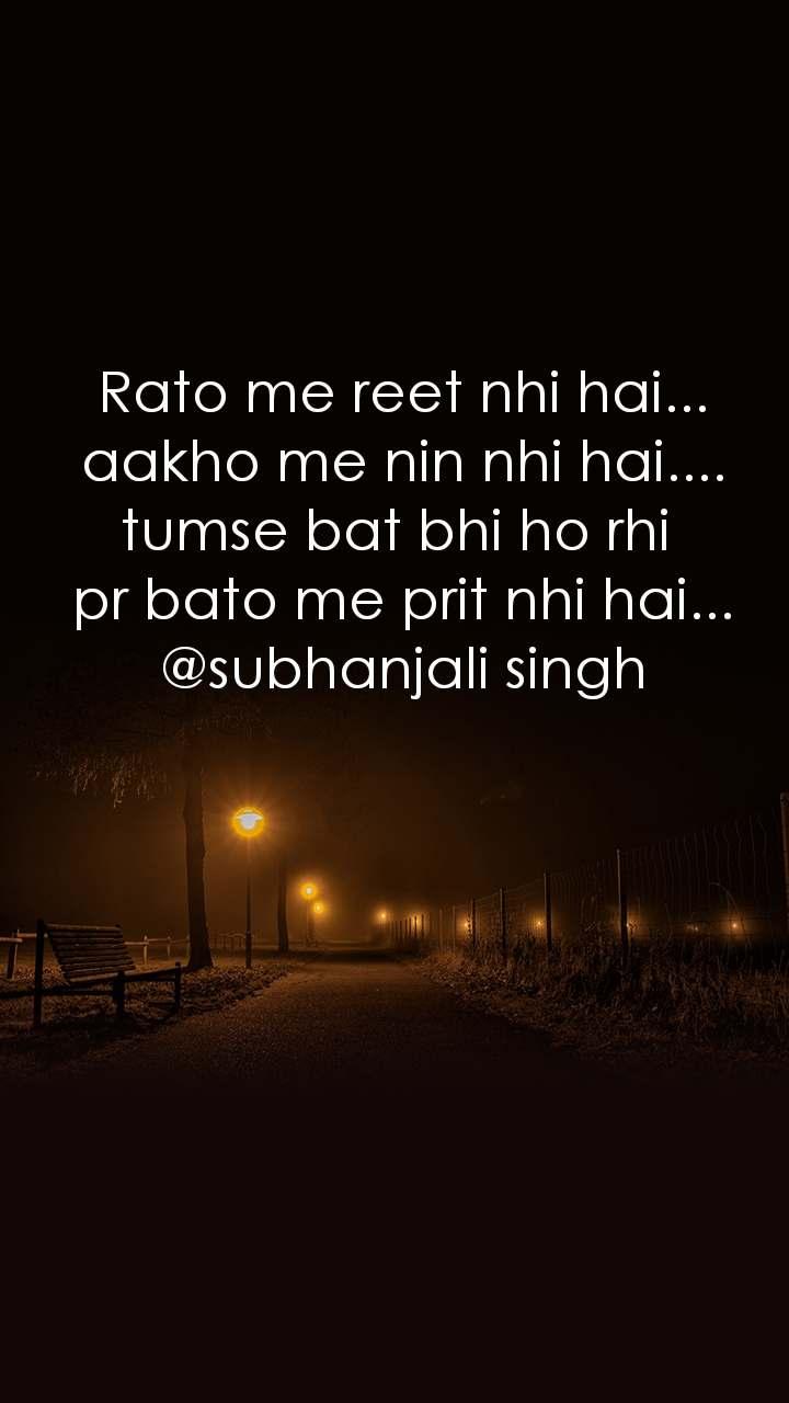 Rato me reet nhi hai... aakho me nin nhi hai.... tumse bat bhi ho rhi  pr bato me prit nhi hai... @subhanjali singh