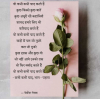 Sandeep Kumar बेखौफ लेखक  Writer of Book ÷ एक मुलाक़ात.. बेख़ौफ़ अंदाज  Co-Writer of Book ÷ एहसास  My Book ÷ https://www.yourquote.in/poetry-by-sandeep-cg5bt/books/ek-mulaaqaat-baikhauph-andaaj-c6o