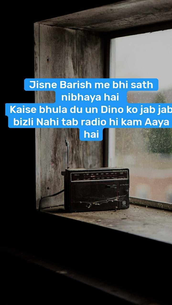 Jisne Barish me bhi sath nibhaya hai  Kaise bhula du un Dino ko jab jab bizli Nahi tab radio hi kam Aaya hai