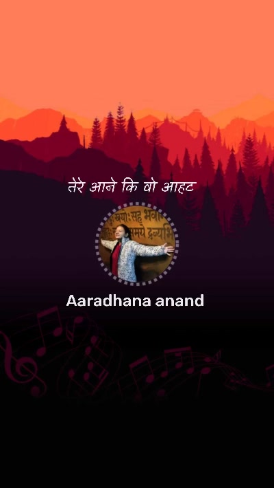 Aaradhana anand  तेरे आने कि वो आहट