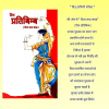 Aaradhana Anand  #चित् #तरंगिणी #पत्रिका #प्रधान #सम्पादक #आराधना #आनन्द   #मुजफ्फरनगर #उ.प्र. #https://www.facebook.com/ #यूट्यूब #चैनल  Aaradhana Anand  #https://youtu.be/9eDFGhUWzOM  #https://www.instagram.com/p/B-xHIdlDFYY/?igshid=1egjm684u9grn
