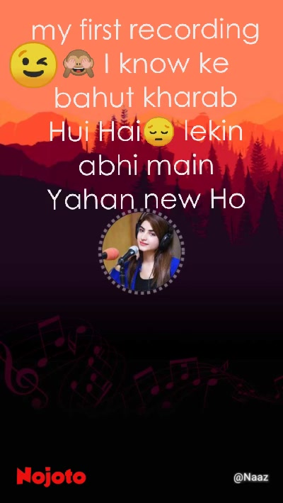 😉 my first recording🙈 I know ke bahut kharab Hui Hai😔 lekin abhi main Yahan new Ho