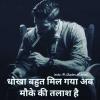 Rishabh Singh Shakt londa