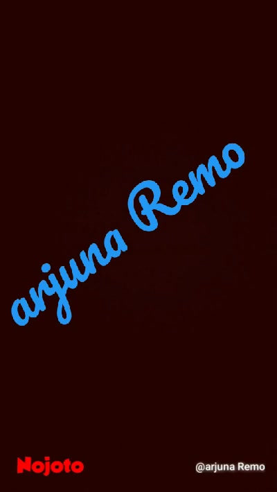 arjuna Remo